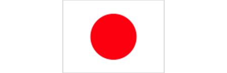 """Japanese flag """"Hinomaru"""""""